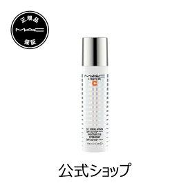 M・A・C マック ライトフル C+ SPF50 モイスチャライザー MAC 乳液 ギフト【送料無料】