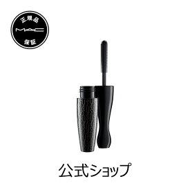 M・A・C マック イン エクストリーム ディメンション 3D ブラック ラッシュ MAC マスカラ ギフト