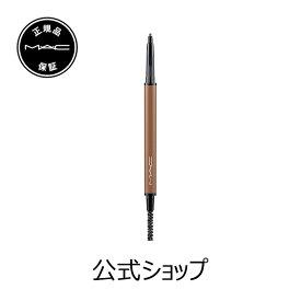 M・A・C(マック)アイブロウ スタイラー【MAC】(ペンシル アイブロー)(ギフト)【送料無料】