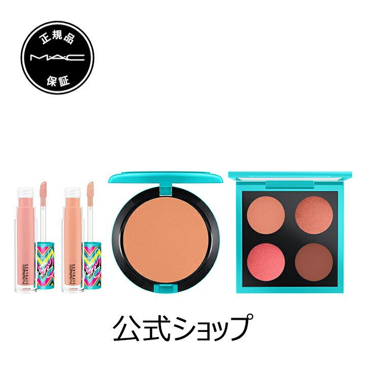 M・A・C(マック)サマー スター【MAC】【送料無料】
