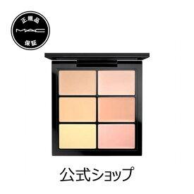 M・A・C マック スタジオ フィックス コンシール アンド コレクト パレット ギフト【送料無料】