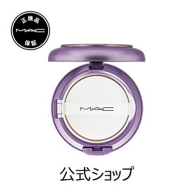 M・A・C マック スタジオ パーフェクト SPF 50 ハイドレーティング クッション コンパクトケース (限定デザイン、ケースのみ) MAC ギフト