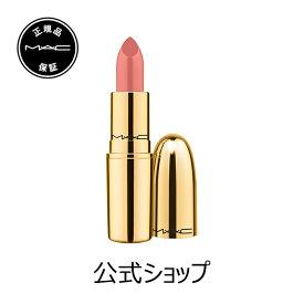 M・A・C マック リップスティック MAC MAKER / ニック チャップマン リップ 口紅 MAC ギフト 母の日 プレゼント 花以外 コスメ 美容