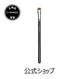 M・A・C(マック)#212 フラット ディファイナー ブラシ【MAC】(ギフト)【送料無料】