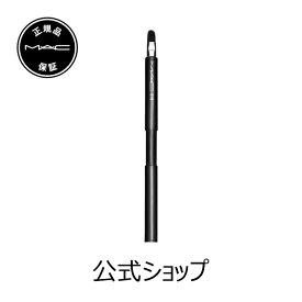 M・A・C(マック)#318 リトラクタブル リップ ブラシ【MAC】(ギフト)【送料無料】
