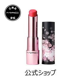 M・A・C マック グロー プレイ リップ バーム /ブラックチェリー 夜桜からインスパイアされた限定コレクション MAC ギフト 母の日 プレゼント 花以外 コスメ 美容