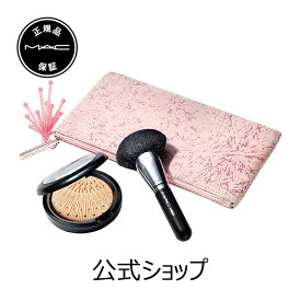 M・A・C マック ファイヤーリット キット MAC マック フェイスパウダー ハイライト ギフト 【送料無料】