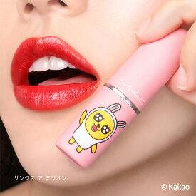 M・A・C マック リップスティック KAKAO TALK MAC マック リップ 口紅 母の日 プレゼント ギフト 花以外 コスメ 美容