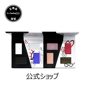 M・A・C マック スモール アイシャドウ × 8: クルエラ トゥ ビー カインド MAC ギフト【送料無料】