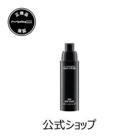 M・A・C(マック)M・A・C プレップ プライム スキン【MAC】(ギフト)【送料無料】