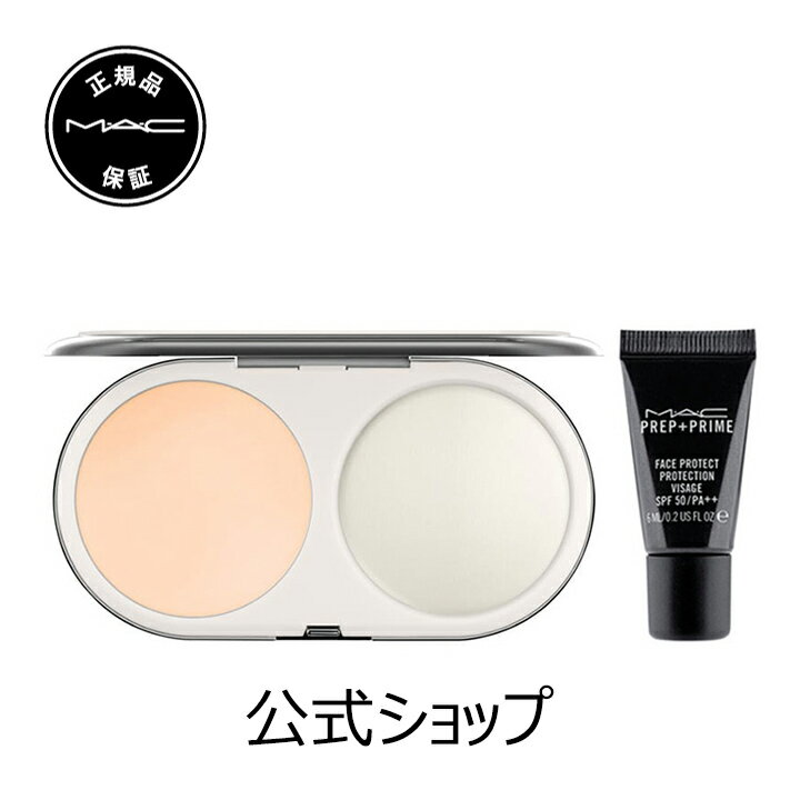 M・A・C(マック)楽天限定 ライトフル C+ SPF 30 ファンデーション セット【MAC】【送料無料】
