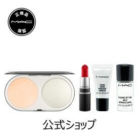 M・A・C マック 楽天限定 M・A・C ベストセラーファンデーション キット MAC ギフト【送料無料】