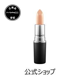M・A・C マック リップスティック Frost Lipstick MAC 口紅 ギフト