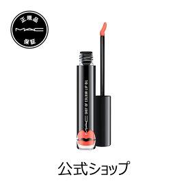 M・A・C マック ショット オブ カラー リップ オイル MAC リップグロス ギフト【送料無料】