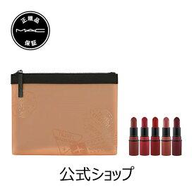 M・A・C マック ア ミニ リップスティック × 5 ボールド MAC リップ 口紅 ギフト【送料無料】