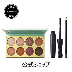 M・A・C マック ビュー フロム ザ トップ アイ キット: ミディアム MAC ギフト【送料無料】