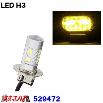 LB-03 H3 LEDフォグランプNEO ショート イエロー 1個入12v/24v