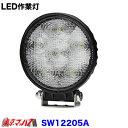 LED6ワーキングライト18w広角タイプ