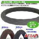 ハンドルカバー 富士 【2HS】ヌバック調 ブラック/黒糸【ct592】