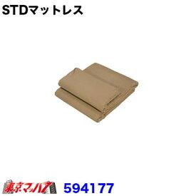 トラック用 STDマットレス(敷き布団)