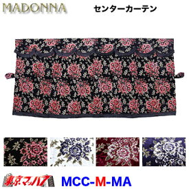三点式センターカーテン M マドンナ ブラックピンク