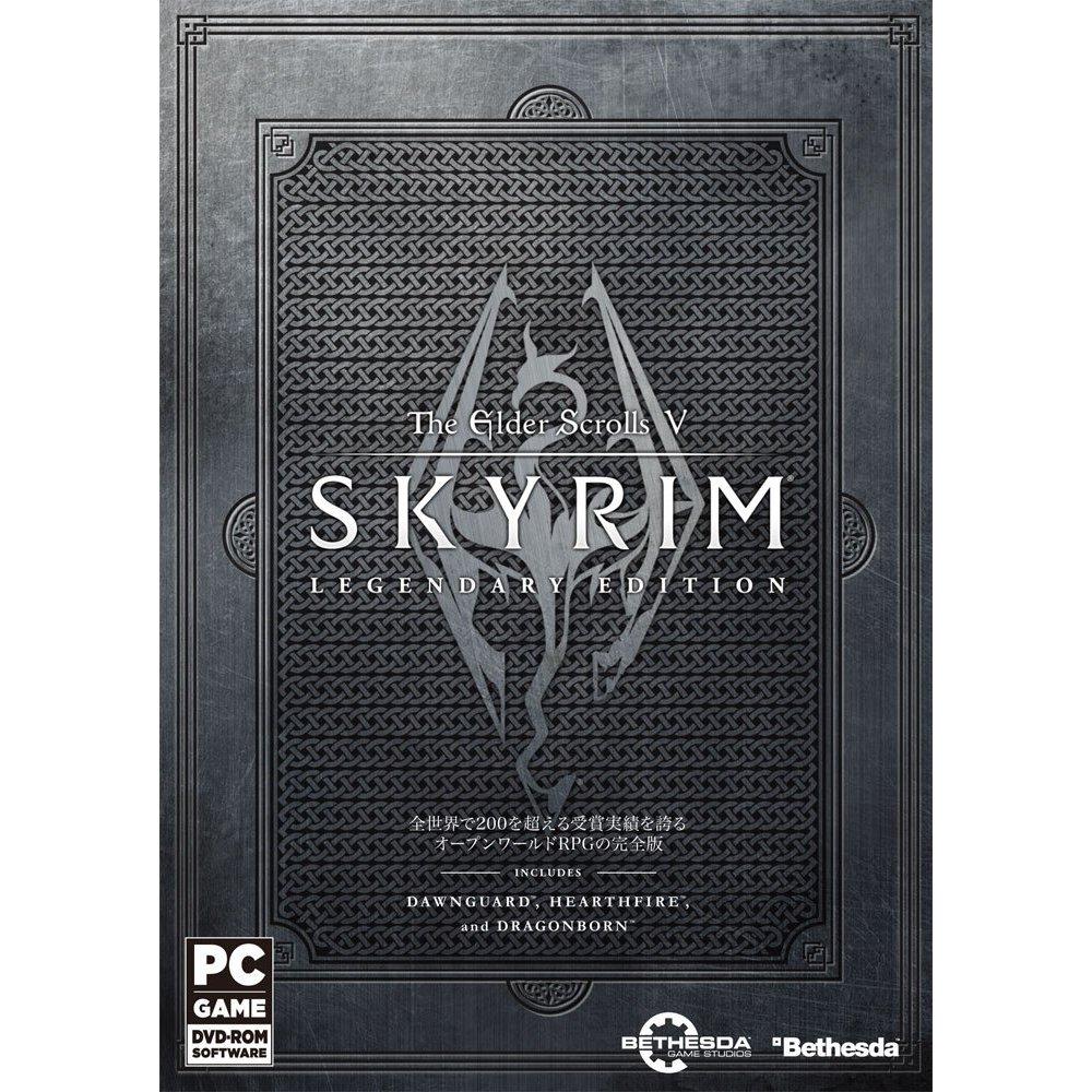 ☆【即納可能】【新品】【PC】The Elder Scrolls V:SKYRIM LEGENDARY EDITION (ザエルダースクロールズ V:スカイリム レジェンダリ エディション) 日本語版 Win DVD-ROM【あす楽対応】【送料無料】【smtb-u】【RCP】SQEX