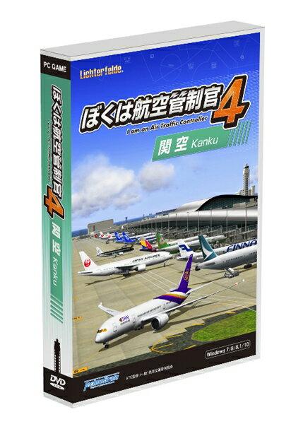 【即納可能】【新品】ぼくは航空管制官4関空 Win DVD-ROM【あす楽対応】【送料無料】【smtb-u】【RCP】TechnoBrain<<遂に登場! ぼく管シリーズ最新作第2弾!!>>