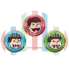 ☆【取り寄せ】[メール便OK]【新品】おそ松さん クッキー6つ子缶バッジセット お兄ちゃんver.【RCP】