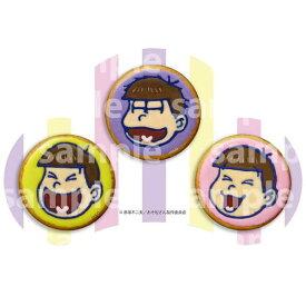 ☆【取り寄せ】[メール便OK]【新品】おそ松さん クッキー6つ子缶バッジセット おとうとver.【RCP】
