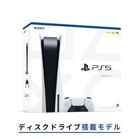 【即納可能】【新品】PlayStation 5 プレイステーション5本体 (CFI-1000A01)★ご注意事項あり★【あす楽対応】【RCP】プレステ5本体/PS5本体※ご注文者様住所とお届け先が異なる場合はキャンセルいたします。営業所止めもお受けできません