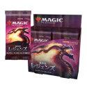 【新品】【トレカBOX】MTGマジック:ザ・ギャザリング日本語版統率者レジェンズコレクター・ブースターパック<<12パック入りBOX>>【RCP】※ご注意:仕様により分割発送できません。出荷日の違う商品と同時注文なさらないようお願いします