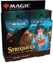 【発売日04/23出荷☆予約】【新品】MTGマジック:ザ・ギャザリング 日本語版 ストリクスヘイヴン:魔法学院コレクター・ブースターパッ…
