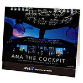【11月中旬発売☆予約】[メール便OK]【新品】ANA THE COCKPITカレンダー(卓上)2022【RCP】