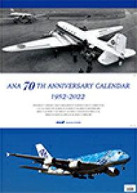 【11月中旬発売☆予約】【新品】ANA 70th ANNIVERSARY カレンダー(壁掛け)2022【RCP】