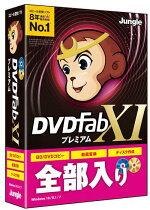 【新品】【PC】DVDFabXIプレミアムforWindowsDVD-ROM【送料無料※沖縄除く】【smtb-u】【RCP】動画作成変換編集DVDBlu-rayブルーレイ