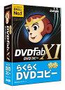 【即納可能】【新品】【PC】DVDFab XI DVD コピー for Windows DVD-ROM【あす楽対応】【RCP】ディスクコピー DVD
