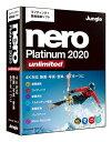 【即納可能】【新品】【PC】Nero Platinum 2020 Unlimited for Windows DVD-ROM【あす楽対応】【RCP】