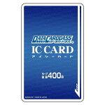 データカードダスオフィシャルICカード
