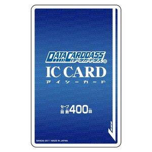 在庫あり☆[100円便OK]【新品】【TTAC】データカードダス オフィシャルICカード【RCP】