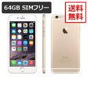 【即納可能】iPhone6 64GB ゴールド SIMフリー A1586 白ロム【中古】【良品】【動作確認済】【あす楽対応】【送料無料】【smtb-u】【RC…