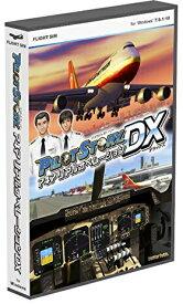 ☆【即納可能】【新品】【PC】パイロットストーリー 747リアルオペレーションDX DVD-ROM【送料無料※沖縄除く】【smtb-u】【RCP】TechnoBrain 父の日ギフト