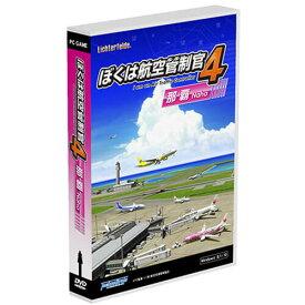 【即納可能】【新品】ぼくは航空管制官4 那覇 Win DVD-ROM【あす楽対応】【RCP】TechnoBrain