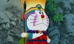 【即納可能】【新品】【3DS】ドラえもん新・のび太の日本誕生+ドラえもん×ハローキティ保冷トートバッグBOOKセット【あす楽対応】【送料無料】【smtb-u】【RCP】
