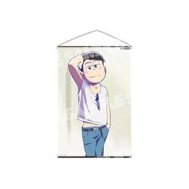 ☆【取り寄せ】【新品】おそ松さん ビッグタペストリー グラビアver.(カラ松)【RCP】