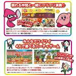 太鼓の達人NintendoSwitchば〜じょん!