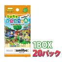 【即納可能】【新品】『とびだせ どうぶつの森amiibo+』 amiiboカード【1BOX・20パック入り】【あす楽対応】【RCP】