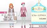 [100円便OK]【新品】【3DS】GIRLSMODE4スター☆スタイリスト【RCP】[在庫品]