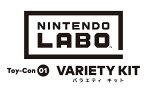 NintendoLaboToy-Con01:VarietyKit