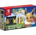 【即納可能】【新品】Nintendo Switch ポケットモンスター Lets Go! イーブイセット★本商品を含むご注文は送料2700円~★スイッチ本体…
