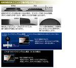 リアルアーケードPro.NHAYABUSAforPlayStation4
